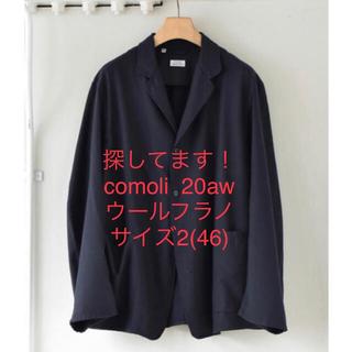コモリ(COMOLI)のcomoli  20aw ウールフラノ ピッコロ セットアップ (セットアップ)