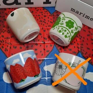 マリメッコ(marimekko)のマリメッコ ラテマグ 3コ(グラス/カップ)
