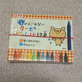 手がよごれないクーピーペンシル 12色(クレヨン/パステル)