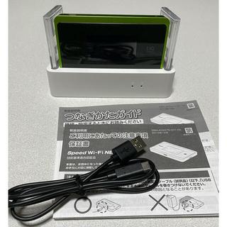 (Wi-Fi)WiMAX 2+【WX06】本体 クレードル(PC周辺機器)