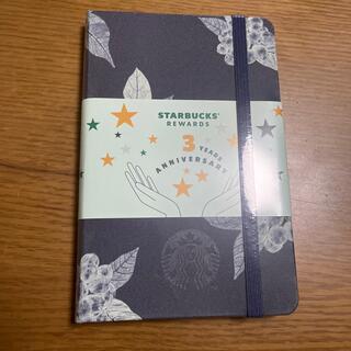 スターバックスコーヒー(Starbucks Coffee)のスターバックス メモ帳(ノート/メモ帳/ふせん)