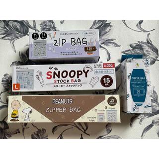 SNOOPY - ☆新品未使用☆ スヌーピー ジップバッグ ストックバッグ ジッパーバッグ セット