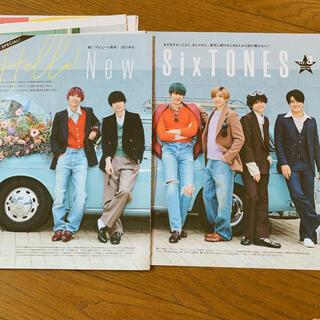 SixTONES 切り抜き すぐ発送(アート/エンタメ/ホビー)