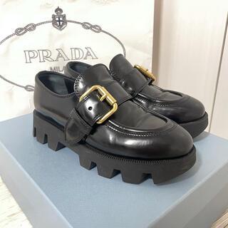 プラダ(PRADA)のPRADA プラダ ローファー ロゴ プレート 2019(ローファー/革靴)