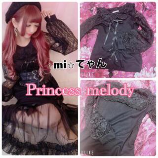 マーズ(MA*RS)の【Princess melody】セーラーレーストップス♪(シャツ/ブラウス(長袖/七分))