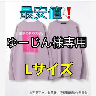 レイジブルー(RAGEBLUE)のRAGEBLUE 呪術廻戦 五条悟(Tシャツ(長袖/七分))