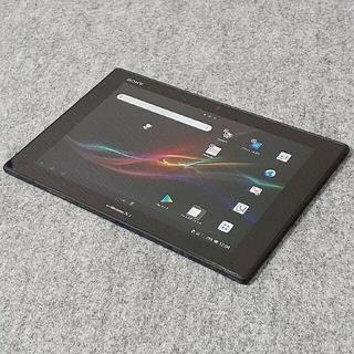 NTTdocomo - SONY Xperia Tablet Z SO-03E BLACK