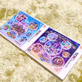 ディズニー(Disney)の3DSソフト ディズニー マジックキャッスル 2本セット(携帯用ゲームソフト)