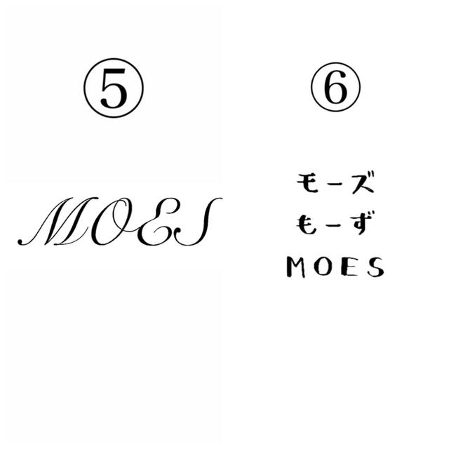 本革レビューブックカバー JIM2 モカ お名前レーザー彫刻可能 ハンドメイドの文具/ステーショナリー(ブックカバー)の商品写真