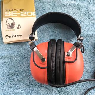 パイオニア(Pioneer)のヘッドホン パイオニア SE-20R  オレンジ(ヘッドフォン/イヤフォン)