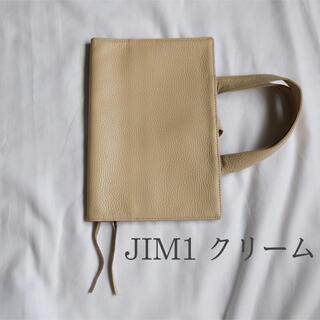 本革レビューブックカバー JIM1 クリーム 名入れ彫刻無料サービス中(ブックカバー)
