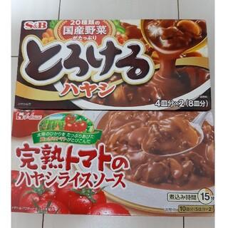 ハウスショクヒン(ハウス食品)の完熟トマトのハヤシライスソース とろけるハヤシ ハヤシライス カレールーポイント(レトルト食品)