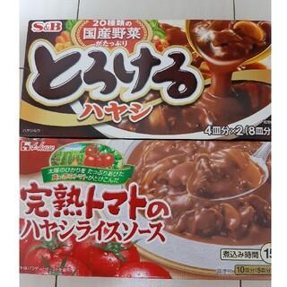 ハウスショクヒン(ハウス食品)の完熟トマトのハヤシライスソース とろけるハヤシ ハヤシライス カレールー(レトルト食品)