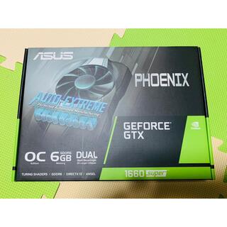 エイスース(ASUS)の専用 ASUS GeForce GTX 1660S 搭載 シングルファンモデル(PCパーツ)