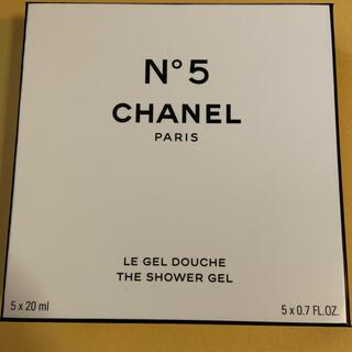 シャネル(CHANEL)のCHANEL シャネル N°5 シャワー ジェル チューブセット ファクトリー5(ボディローション/ミルク)
