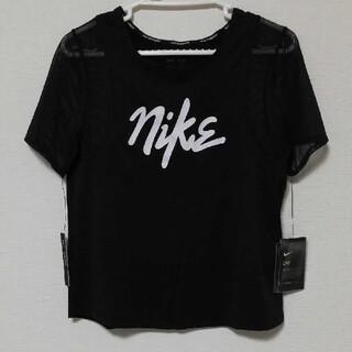 NIKE - NIKEナイキ ランニングウェア Tシャツ