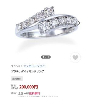 ジュエリーツツミ(JEWELRY TSUTSUMI)のジュエリーツツミ 指輪(リング(指輪))