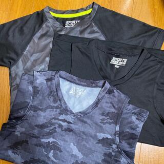 イオン(AEON)のキッズ Tシャツ 3枚セット(Tシャツ/カットソー)