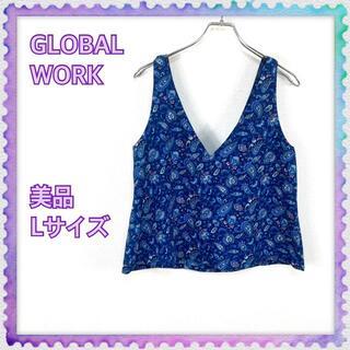 グローバルワーク(GLOBAL WORK)の【大人気】GLOBAL WORKトップス!(Tシャツ(半袖/袖なし))