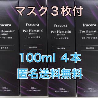 フラコラ(フラコラ)のフラコラ プロヘマチン原液 100ml 4個セット(ヘアケア)