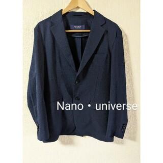 ナノユニバース(nano・universe)のNANO・UNIVERSE  ナノユニバース EVALET サッカー ジャケット(テーラードジャケット)