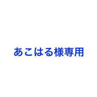 コスメデコルテ(COSME DECORTE)のエバーブライト クリーム 20包(フェイスクリーム)
