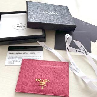 PRADA - PRADA カードケース PEONIA