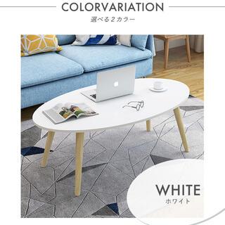 テーブル センターテーブル カフェテーブル おしゃれ 北欧 インテリア(ローテーブル)