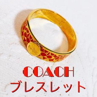 コーチ(COACH)のCOACH コーチ ブレスレット(ブレスレット/バングル)