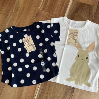 ムジルシリョウヒン(MUJI (無印良品))の新品未使用 無印良品 Tシャツ2枚セット size80(Tシャツ)