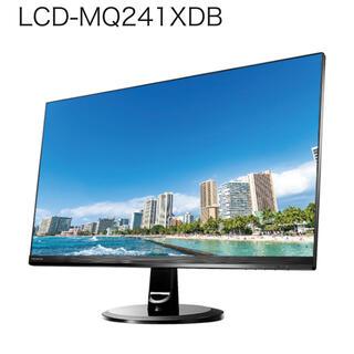 IODATA - I-O DATA アイオーデータ LCD-MQ241XDB モニター 23.8型
