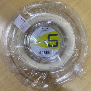 ゴーセン(GOSEN)のゴーセン G-TONE 5  220m ロール ナチュラル 新品、未使用 (バドミントン)
