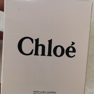 クロエ(Chloe)の❰プロフ必読断捨離中様専用❱Chloe キャンドル ❰非売品❱(キャンドル)