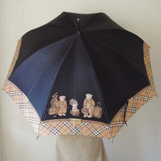 バーバリー(BURBERRY)の貴重!バーバリー 傘 ノバチェックにテディベア一家(傘)