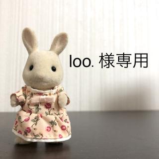 バンボ(Bumbo)のloo.様専用       (暗めのピンクベージュ)②(シーツ/カバー)