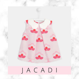 Jacadi - JACADI ジャカディ 花柄 ブラウス ピンク