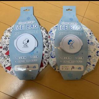 スヌーピー(SNOOPY)の新品 スヌーピー 氷嚢 アイスバッグ 2個セット(その他)
