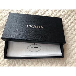 プラダ(PRADA)のプラダ 空き箱(その他)