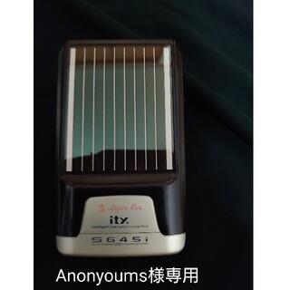 ユピテル(Yupiteru)のユピテルS645(レーダー探知機)