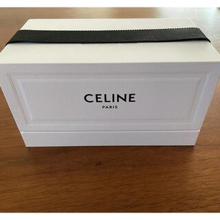 セリーヌ(celine)のCeline セリーヌ コフレミニアチュール10ml×9 未使用(ユニセックス)