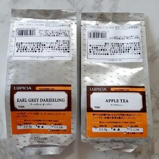 ルピシア(LUPICIA)のルピシア 紅茶   ダージリンアールグレイ & アップルティー(茶)