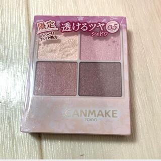 キャンメイク(CANMAKE)の新品未開封❗キャンメイク シルキースフレアイズ 限定色 05 ライラックモーヴ(コフレ/メイクアップセット)