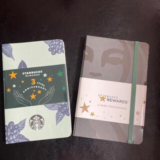 スターバックスコーヒー(Starbucks Coffee)のスターバックスのノート(ノート/メモ帳/ふせん)