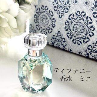 Tiffany & Co. - ティファニー ☆オードパルファムインテンス☆ミニボトル