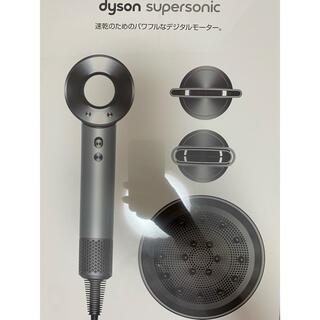 Dyson - ダイソンドライヤー プロモデル
