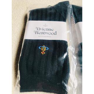 ヴィヴィアンウエストウッド(Vivienne Westwood)のヴィヴィアンウエストウッド(黒)靴下1足 未使用(ソックス)