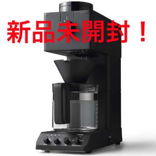 ツインバード(TWINBIRD)のツインバードTWINBIRD 全自動コーヒーメーカー ブラックCM-D465B(コーヒーメーカー)