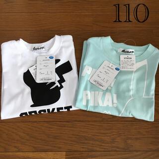 ポケモン(ポケモン)のポケモン ピカチュウ    tシャツ  トップス 110 新品 タグ付き(Tシャツ/カットソー)