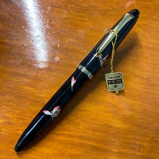 セーラー(Sailor)のsailor セーラー万年筆 キャップ式ボールペン 蒔絵 昇峰 細字(ペン/マーカー)