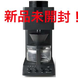 ツインバード(TWINBIRD)のツインバード 全自動コーヒーメーカー ブラック(3cup) CM-D457B(コーヒーメーカー)
